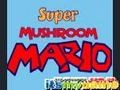 Game Super Mario - kabute. I-play ang online